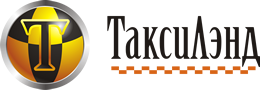 logo_такси лэнд